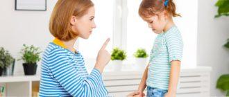 Миф о давлении на ребёнка