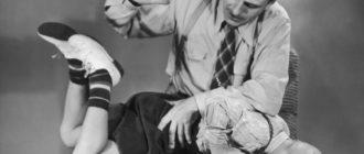 Насколько и в какой мере допустимы телесные наказания детей?
