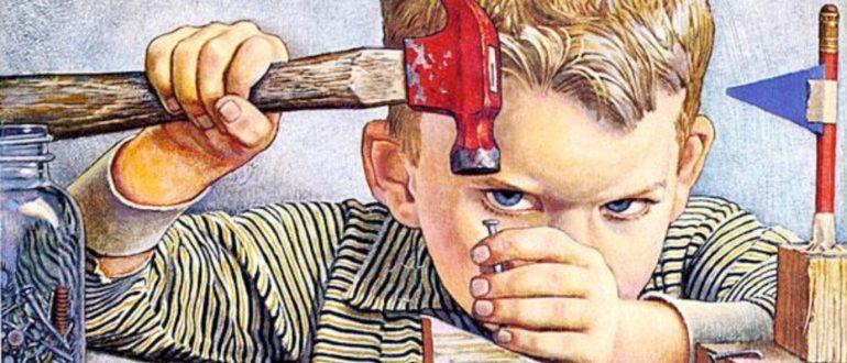 Детей нужно сбрасывать с пьедестала и запрягать в работу