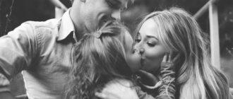 «Просто в семье я создала культ мужа»