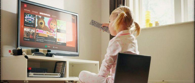 Разговор с психологом о влиянии мультфильмов на детей