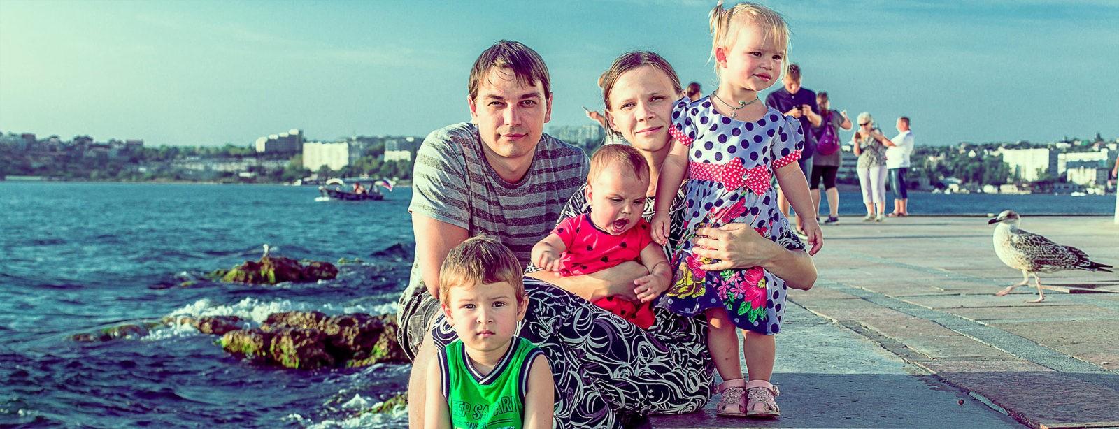 семья группы Воспитание человека