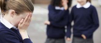 исповедь жертвы детской травли в школе