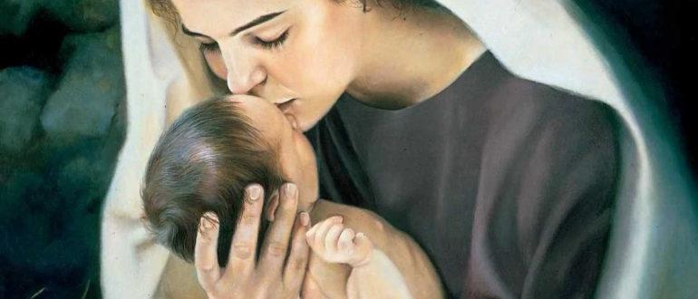 материнское сердце