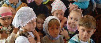 Проблемные дети и Церковь