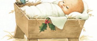 иллюстрация младенец в кроватке